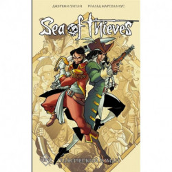Sea of Thieves. Графический роман