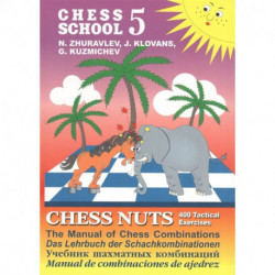 Шахматные орешки.CHESS NUTS.400 Tactical Exercises/The Manual of