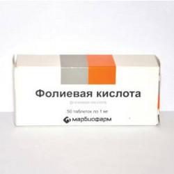 Фолиевая кислота 1000 мкг, 50 таблеток по 115 мг