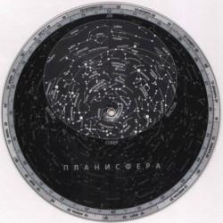 Планисфера. Звездное небо