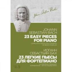 23 легкие пьесы для фортепиано. Ноты