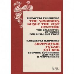 Звончатые гусли: ХХI век. Сборник сочинений для гуслей и фортепиано. Ноты