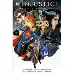Injustice. Боги среди нас. Год третий. Издание делюкс
