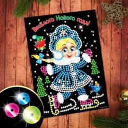 Набор для творчества. Аппликация пайетками «Милая Снегурочка» с клеевым слоем 21 x 29,7 см