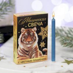 Свеча гадание в новогоднюю ночь 'Магическая', 6 x 4 x 1,5 см