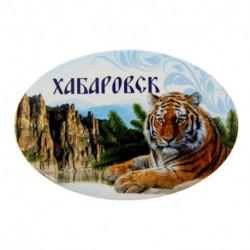 Магнит-открывашка «Хабаровск»