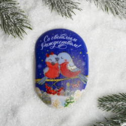Магнит в форме гальки «Со светлым Рождеством»