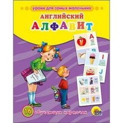 Обучающие карточки 'Английский алфавит'