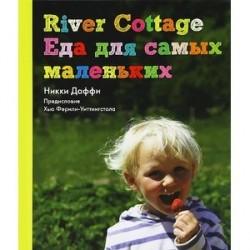 River Cottage. Еда для самых маленьких