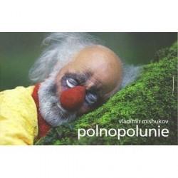 Полнополуние / Polnopolunie. Фотоальбом