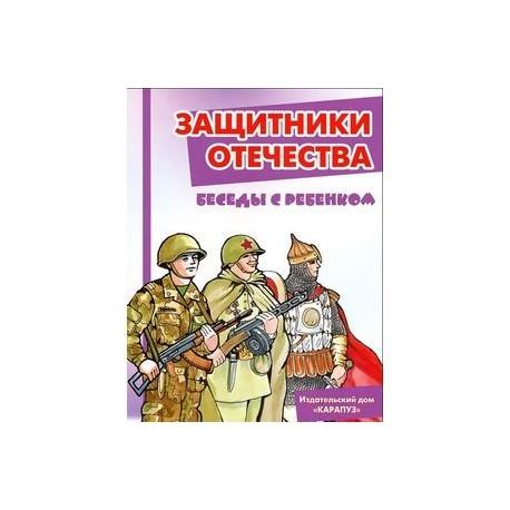 ❶Книги о защитниках отечества а гайдар|Красивые поздравления с 23|||}