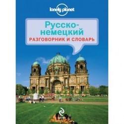 Русско-немецкий разговорник и словарь